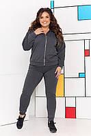 Спортивний жіночий костюм двухнітка, арт N310, колір сірий