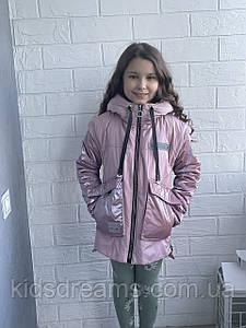 Детская демисезонная куртка на девочек 116-156 рост