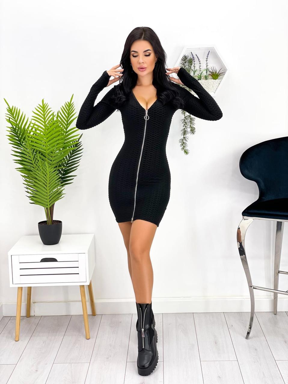 Жіноче облягаюче коротке плаття на блискавці