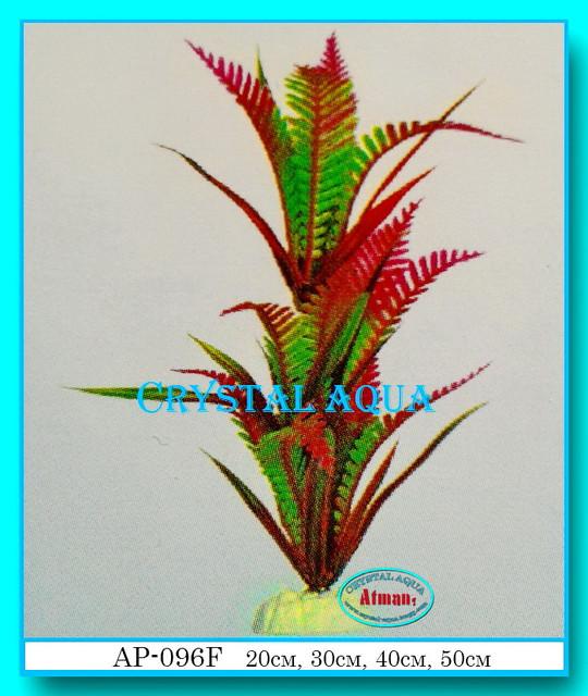 Рослини Атман серії AP