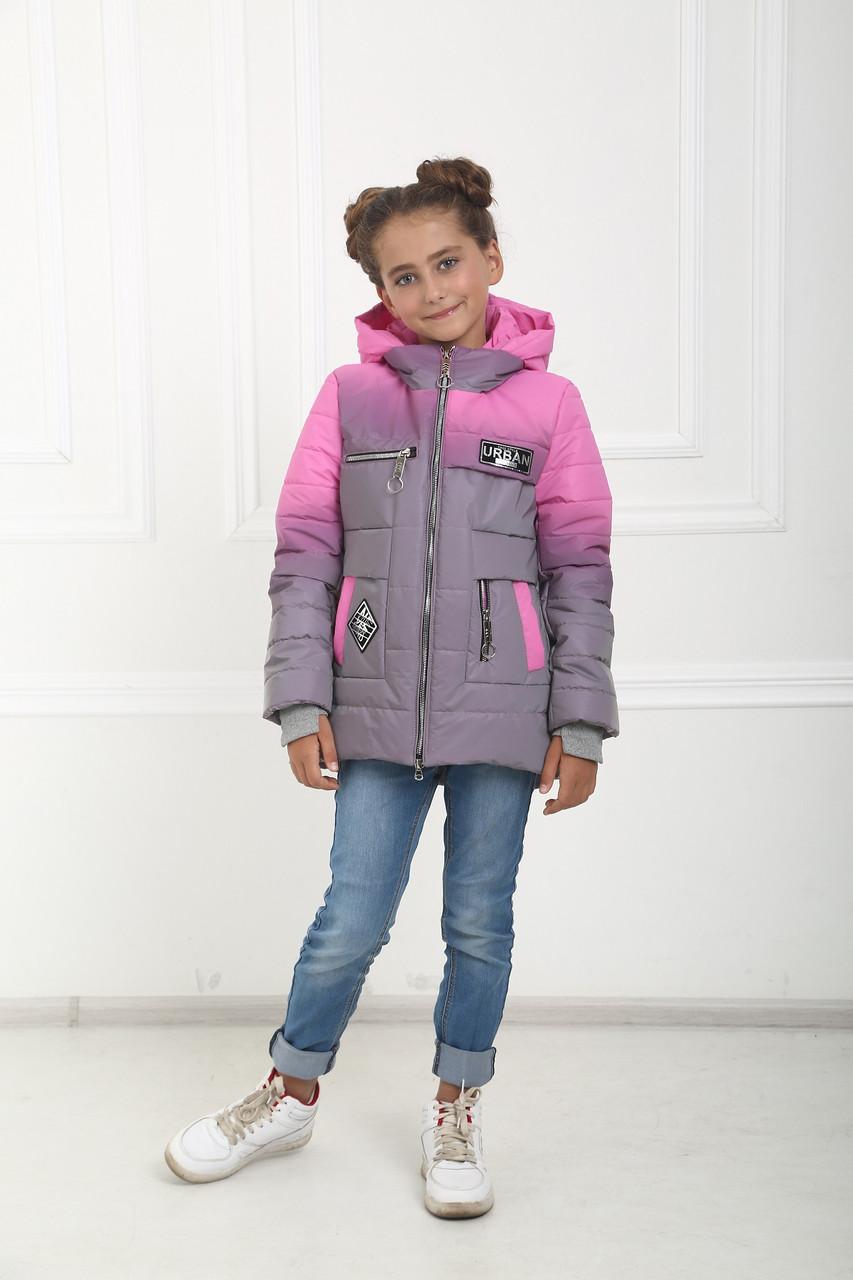 Куртка для девочки с эффектом светоотражения 134-158 малина