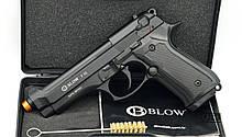 Сигнальні пістолети Blow