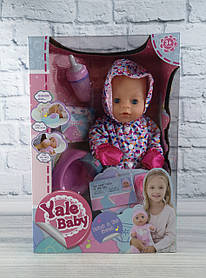 Лялька-пупс Аналог Baby Born У коробці YL19001G 81264