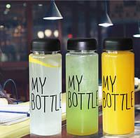 Бутылка с чехлом My bottle 360, моя бутылка My bottle, пластиковая бутылка для напитков my bottle