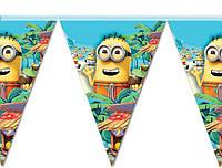 """Баннер для праздника  """"Миньоны"""" 726643"""