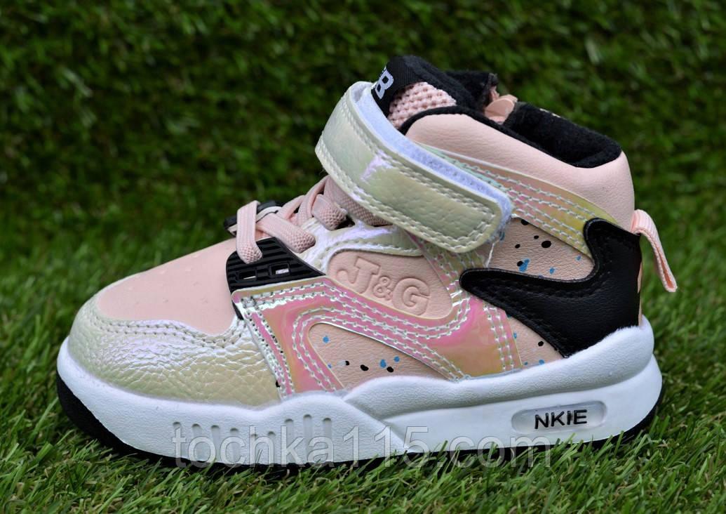 Детские демисезонные хайтопы высокие кроссовки Nike найк розовые для девочки р26-31