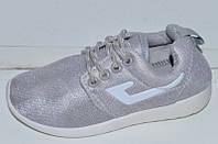 Подростковые кеды оптом, 31-36 размер. Спортивная обувь оптом