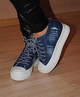 Кеды джинсовые двойная подошва код 851