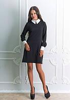 Платье черное женское офисное , женское черное платье с белым воротником