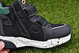Демисезонные ботинки детские на липучке для мальчика черные р27-32, фото 3