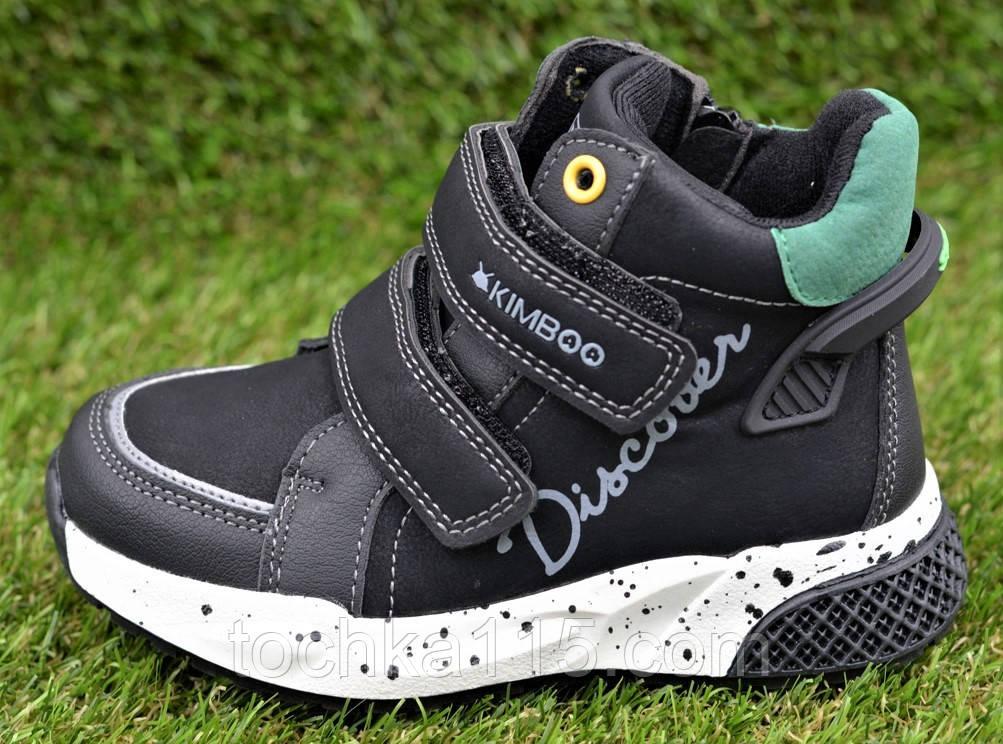 Демисезонные ботинки детские на липучке для мальчика черные р27-32