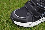 Демисезонные ботинки детские на липучке для мальчика черные р27-32, фото 7