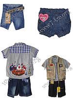 Джинсовые шорты, Костюмы для мальчиков