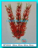 Растение Атман AP-003A, 40см