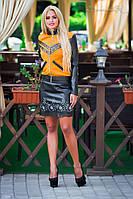 Кожаная юбка классическая с перфорацией