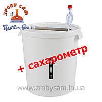 Герметичная! Ёмкость для брожения 33л в сборе (бродильная емкость + гидрозатвор + термометр + сахарометр)