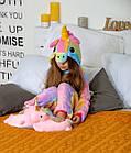 Дитячі кигуруми піжама єдиноріг райдужний для дітей Funny Mood 140 см, фото 3
