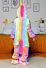 Дитячі кигуруми піжама єдиноріг райдужний для дітей Funny Mood 140 см, фото 4