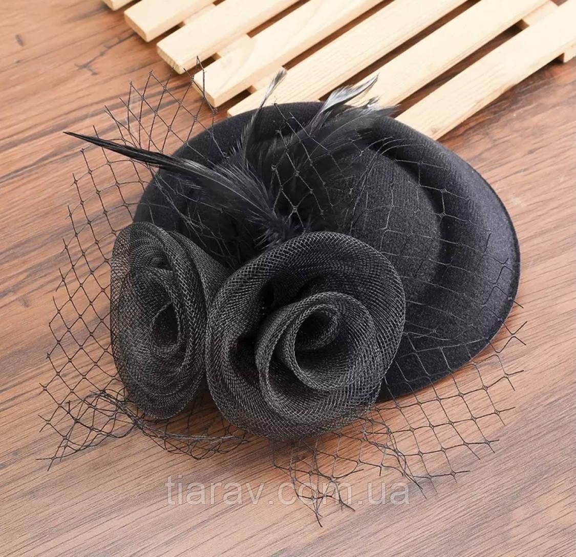 Шляпка чёрная с вуалью, шляпа вечерняя