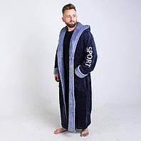 Теплий махровий чоловічий халат з написом