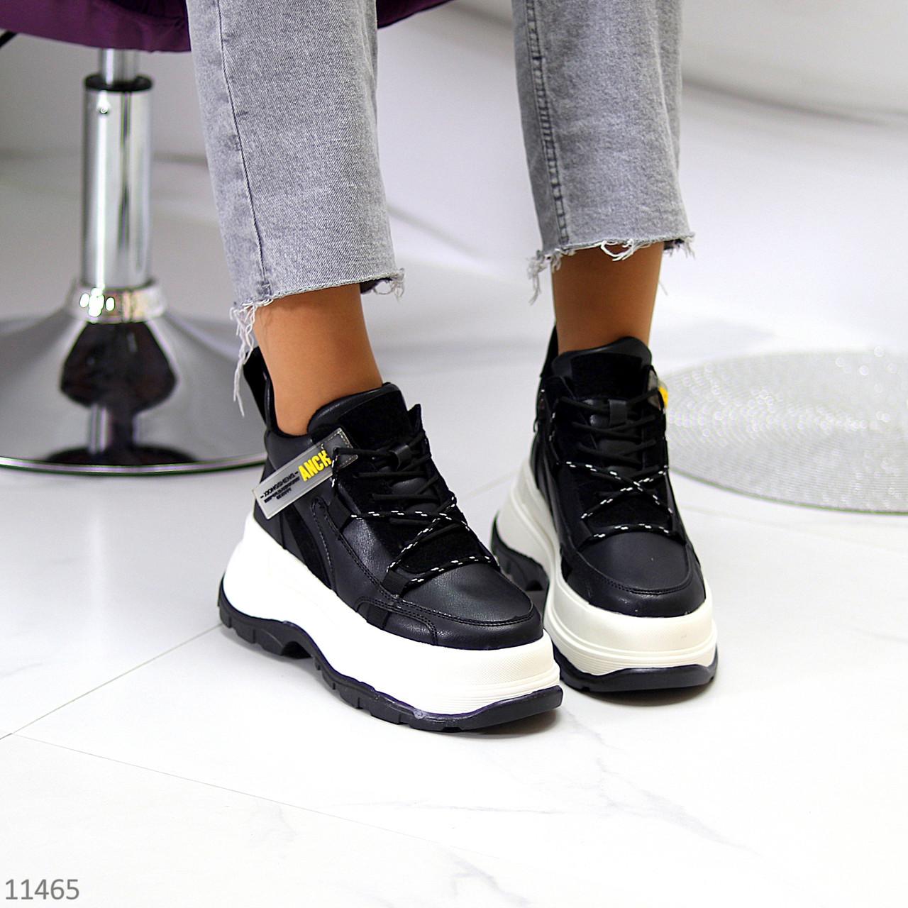 Эффектные черные женские кроссовки сникерсы на белой платформе