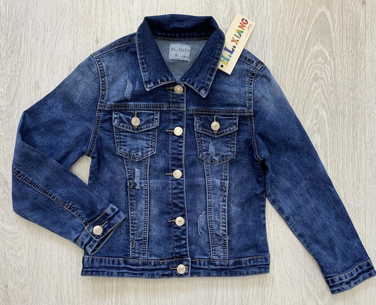 Джинсовая куртка для девочек, Венгрия, арт. 3353, 122-152 см