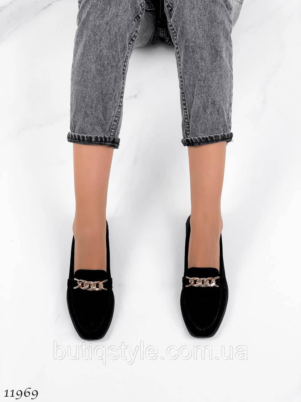 Чорні туфлі лофери натуральна замша з ланцюжком