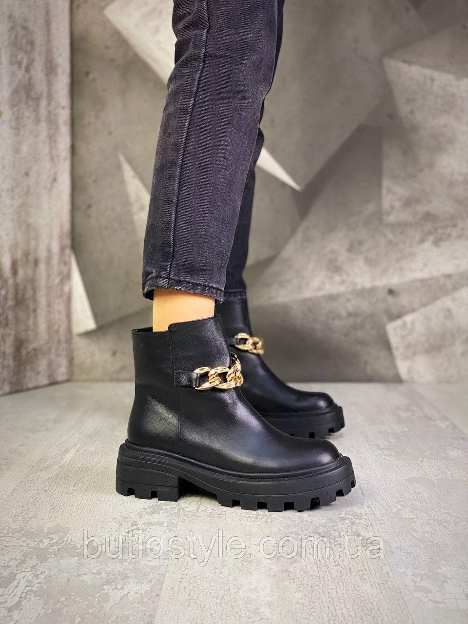 Женские черные ботинки натуральная кожа с цепочкой Деми