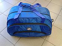 Дорожная сумка,вместительная легкая качественная светло-синяя