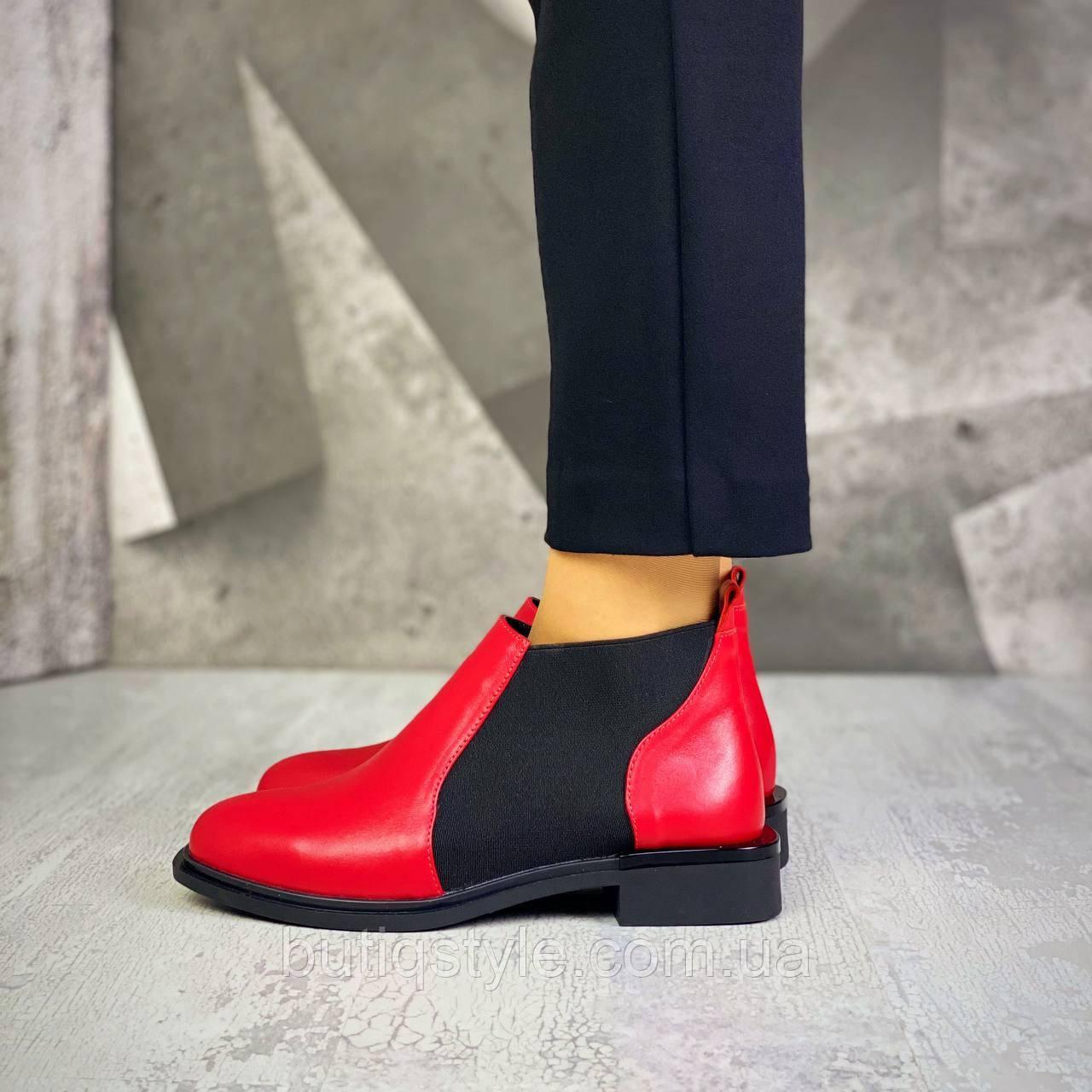 Жіночі червоні чоботи натуральна шкіра на резинці Демі