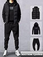 Тёплый спортивный мужской костюм тройка штаны худи батник и жилетка на синтепоне чёрный 46-48 50-52 54-56