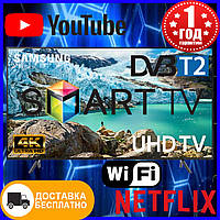 Телевизор Samsung 50 дюймов Smart TV Full HD Android WiFi Телевізор 50 Самсунг Смарт ТВ 4К