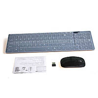 Мышка + клавиатура KEYBOARD wireless k06, комплект беспроводной клавиатура мышка, клавиатура и мышь