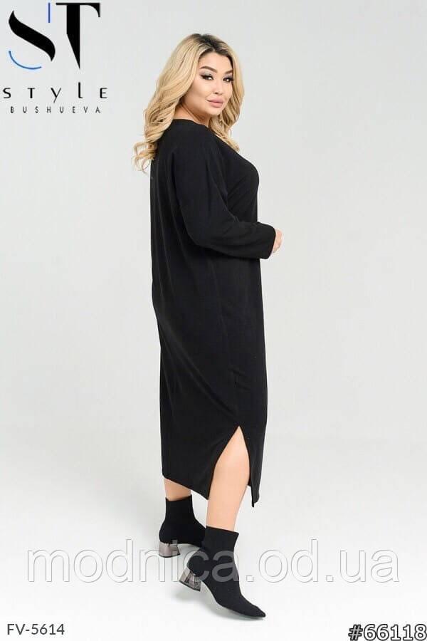Платье FV-5614