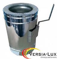 Регулятор тяги с теплоизоляцией Versia Lux