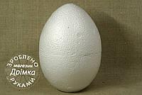 Яйца из пенопласта h-9 см.