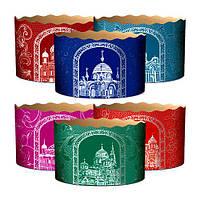 Формы бумажные для кулича (85*130) Серебряные купола (400гр) (50 шт)