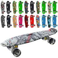 Скейт пенниборд 55-15 см, алюмінієва підвіска, колеса ПУ, світло, антиковзка поверхня