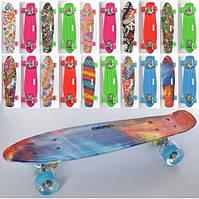 Скейт з малюнком пенниборд 55-14,5 см, колеса ПУ світло, малюнок, ручка