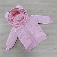 Курточка для самых маленьких размеры 80, 86,92,98,104