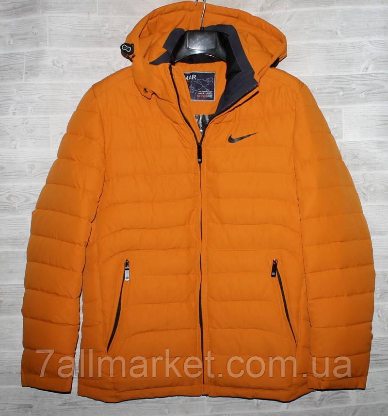 """Куртка мужская зимняя, размеры 48-56 (5цв) """"CITY"""" недорого от прямого поставщика"""