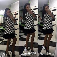 Свободное шахматное платье