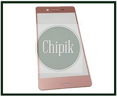 Стекло для переклейки дисплея Sony Xperia X F5122 Dual, розовое