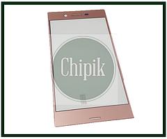 Стекло для переклейки дисплея Sony Xperia XZ F8332, F8331, розовое