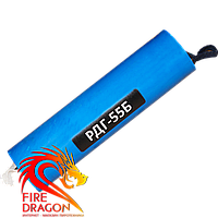Димова шашка РДГ-55Б, час димоутворення: 1 хвилина 20 секунд, колір диму: білий, ініціатор: чека