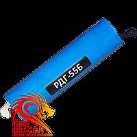 Дымовая шашка РДГ-55Б, время дымообразования: 1 минута 20 секунд, цвет дыма: белый, инициатор: чека