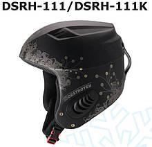 Шолом Destroyer DSRH-111 (артикул: DSRH-111-S)