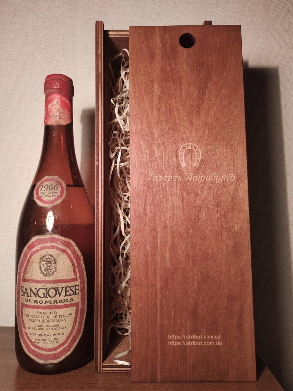 Вино 1966 року San Severo Bianco Італія