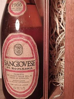 Вино 1966 року San Severo Bianco Італія, фото 2
