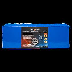 Аккумулятор LP LiFePO4 48V - 100 Ah (BMS 80А)
